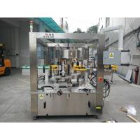 Juice Beer Bottle Onefold Rotary Sticker Labeling Machine AC380V 50Hz 5.5KW Manufactures
