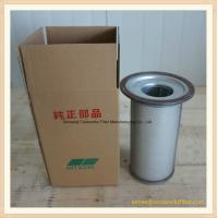 Buy cheap Oil Separator 42545368 for IR Air Compressor Spare Parts from wholesalers