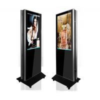 China 55inch double sides lcd advertising display on sale