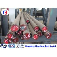 Cold Work Mould Steel Round Bar D2 /1.2379  in Hot Rolled / Forged Technology Manufactures