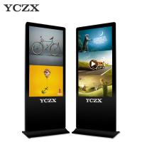 China 65 Inch LCD Advertising Player , Touch Screen Digital Kiosk Display on sale