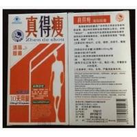 Zhendeshou Herbal Capsules For Weight Loss / Botanical Slimming Medicine Manufactures