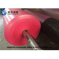 25cm Width Anti Static Packaging Plastic Film PE Tube Film Rolls / Sheet Film