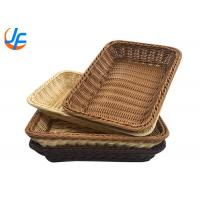 Brown Rectangle Wicker Displaying Tray , Plastic Rattan Basket Manufactures