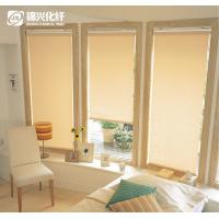 Beige Sunscreen Pull Down Window ShadesBreathable Fabric Class 1 Flammability Manufactures
