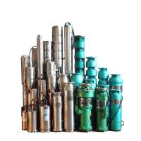 High Lift Professional Submersible Electric Music Water Fountain Pump Manufactures