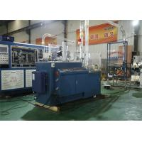 Corrugated Paper Cup Maker Machine Paper Cup Sleeve Forming Machine Manufactures