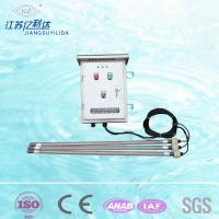 China Drinking Water Disinfection Ultraviolet Light Sterilizer Household Water Treatment on sale