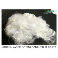32mm 38mm Hollow Conjugated Siliconized Polyester Fiber 0.9 Denier For Filling Manufactures