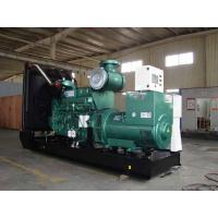Electronic Cummins Diesel Generators With Water Cooling, 800KW, 3 phase,50HZ,open type Manufactures