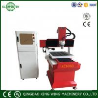 KC6060 metal wood stone working cnc router machine Manufactures