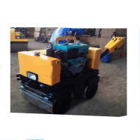 Buy cheap FYL-800W mini vibratory roller for construction from wholesalers