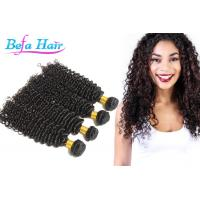 Simplicity Deep Curl 100 Percent Indian Virgin Hair 22 Or 24 Inch Hair Extensions Manufactures