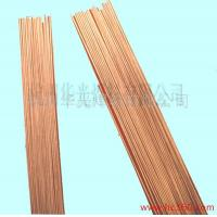Silver brazing welding rod Manufactures