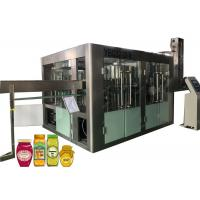 China 330 Ml Beer Bottle Filling Machine , Pure Water Filling And Sealing Machine on sale