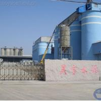 China construction material portland cement 42.5 on sale