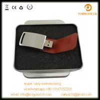 China Accept paypal leather usb flash drive 2015 leather usb thumb drive 128GB usb on sale