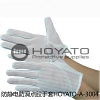 Anti Slip Anti Static Gloves Comfortable Durable Safety ESD Dotted Gloves Manufactures