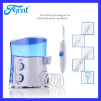 Dentist Recommended Oral Care Water Jet Dental Flosser With 1000ML Water Tank Manufactures