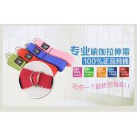Fitness Cotton Yoga Stretch Strap Eco Friendly With Metal D Ring Manufactures