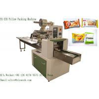 Simple Driving System Food Packaging Machine Pillow Packing Machine Fault Self Diagnosis Function Manufactures