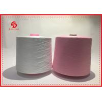 China TFO Or Ring Spun Dyed Polyester Yarn For Knitting / Weaving Semi - Dull wholesale