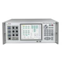 DC / AC Electrical Energy Meter With Automatic Calibration System Manufactures