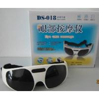 China Acupuncture Magnetic Eye Massage (AS111C) on sale