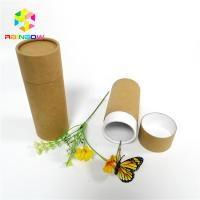 Brown Composite Push Up Paper Tube Packaging Offset Printing For Garden Tools Manufactures