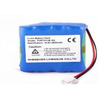 14.4v 2600mAh Ecg Machine Battery, Rechargeable Ecg BatteryPack Replacement Manufactures
