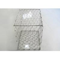 China Spot Welding Crimped Wire Mesh / Woven Screen Mesh For Vibrating Stone Crushers on sale