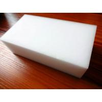 Magic Eraser Sponge Melamine Foam Manufactures