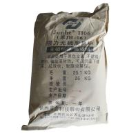 China Phosphor Free Deepio Degreaser Powder / Metal Degreasing Chemicals on sale