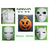 Pumpkin / Lion / Iron Man Mask Pulp Moulded Products for Party Decoration Manufactures
