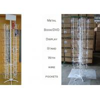 96 Iron Wire Pockets Greeting Card Display Stand , DVD Greeting Card Display Spinner Manufactures