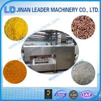 Commercial artificial Instant Rice Food Machine superior food machinery Manufactures