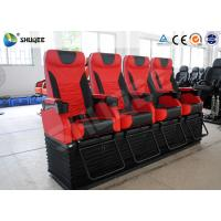 Comfortable 3d 4d 5d 7d 12d Motion Theatre Chair Equiped Special Effects Manufactures