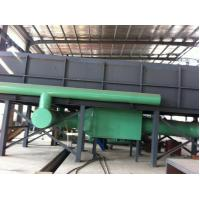 High Speed Grinding Ball Machine / Coal Grinding Machinery for Hot Rolling Steel Balls Manufactures