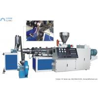Buy cheap PVC Conical Twin Screw Fertilizer Granulator Machine , Plastic Recycling Machine from wholesalers