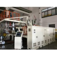 China PC ABS Plastic Sheet Extrusion Machine Pet Sheet Line For Suitcase Making on sale