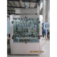 Rapeseed oil bottling machine into Plastic bottle Manufactures