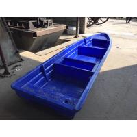 China 5000Mm lenght  large and cheaper plastic Water Taxi Boat, for Passenger Ship on sale