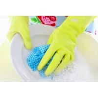 Kitchen Cleaning Household Rubber Gloves 100% Naural Latex Small, Medium, Large Size Manufactures
