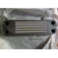 APV H17 Stainless Plate For Heat Exchanger For Air Cooler Machine Manufactures