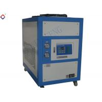 China Two Fans Air Cooling Chiller 5HP / Industrial Air Cooled Water Chiller on sale