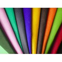 Polyester PET Spunbond Nonwoven Fabric High Temperature Resistant For Home Textiles Manufactures