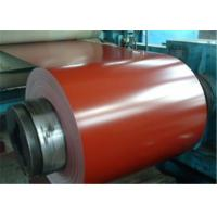 Hot Rolled Prepainted Galvanized Steel Coil Building Material Prime 3mt - 8mt Manufactures