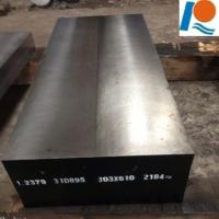 Buy cheap Steel Plates 718/3Cr2MnNiMo from wholesalers