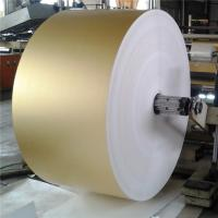 cigarette box inner liner laminated gold aluminum foil wrapping paper Manufactures