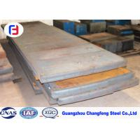 1.6511 / SAE4340 Hot Rolled Alloy Steel Annealed Heat Treatment In Mechanical Manufactures